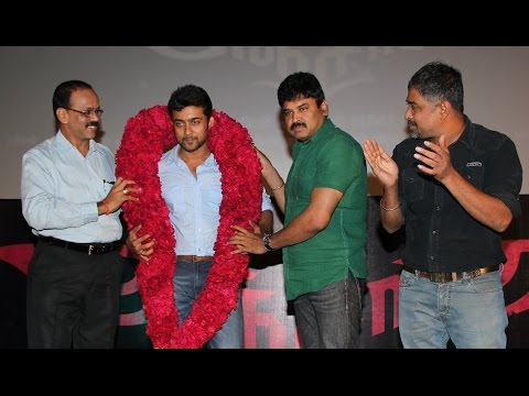 Anjaan Team Celebrates Actor Surya's Birthday - Redpix 24x7 video