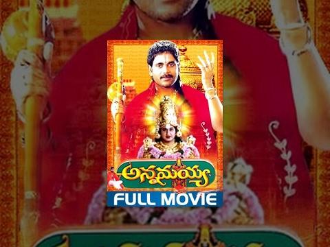 Annamayya Telugu Full Movie    Nagarjuna, Ramya Krishna, Roja    K Raghavendra Rao    M M Keeravani
