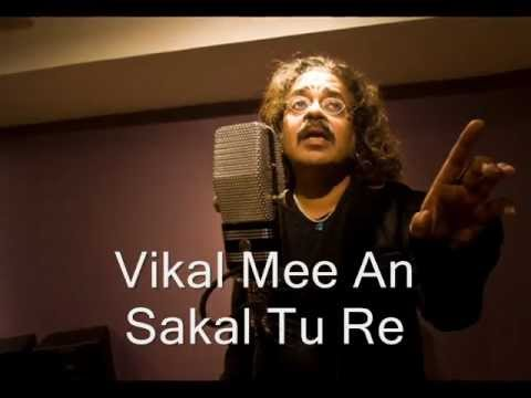 Hariharan & Kedar Bhagwat : Marathi Song Shwaas Mee With Lyrics...
