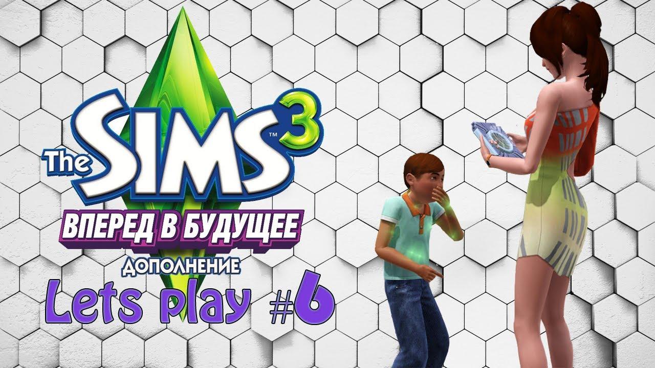 The sims 3 играть сейчас - 641