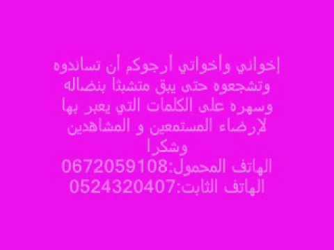 Related Pictures ajmal sowar tabi3a wartaspot com portal pelauts com