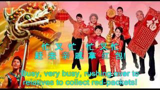 "Chinese New Year Song-""Gong Yi Wat Sai"" (in Hainanese) 海南话新年歌-""恭喜发财"""
