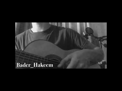 Bader Hakeem | The Nights ( Avicii )