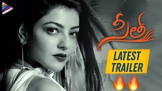 Sita Movie LATEST TRAILER | Kajal Aggarwal | Bellamkonda Sreenivas | Sonu Sood | 2019 Telugu Movies