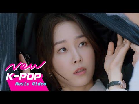 [MV] Davichi (다비치) - Falling In Love (꿈처럼 내린)