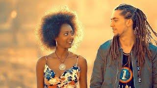 Weeha ft. Key Bek X Jordan & Bek Ge'ez -  Fikir | ፍቅር - New Ethiopian Music 2018 (Official Video)