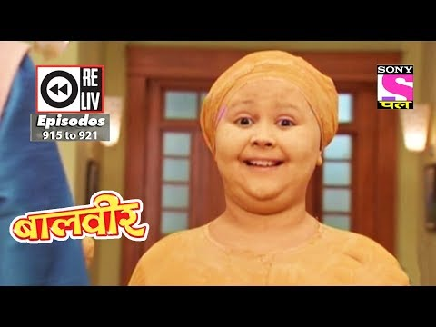 Weekly Reliv - Baalveer -  31st Mar  to 06th Apr 2018  - Episode 915 to 921 thumbnail