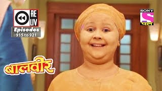 Weekly Reliv   Baalveer    31st Mar  to 06th Apr 2018    Episode 915 to 921