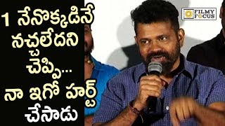 Sukumar Speech @Veera Bhoga Vasantha Rayalu Movie Trailer Launch