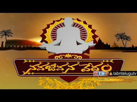 Garikapati Narasimha Rao About Responsibilities of Husband and Wife| Nava Jeevana Vedam | ABN telugu