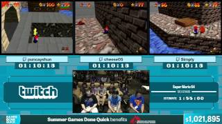 Super Mario 64 by cheese05, puncayshun, Simply in 1:44:43 - Summer Games Done Quick 2015 - Part 156