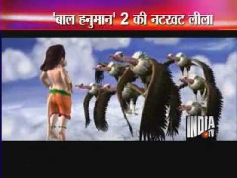 Bal Hanuman -2 video