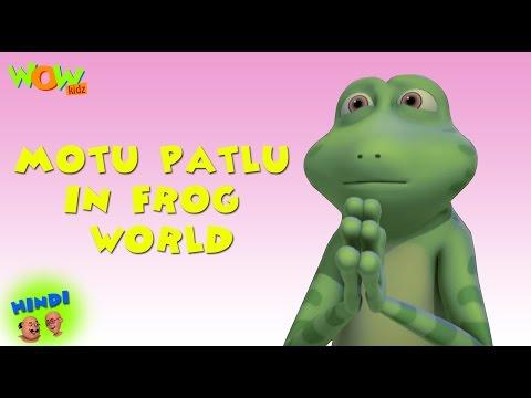 Motu Patlu In Frog World - Motu Patlu in Hindi WITH ENGLISH, SPANISH & FRENCH SUBTITLES thumbnail