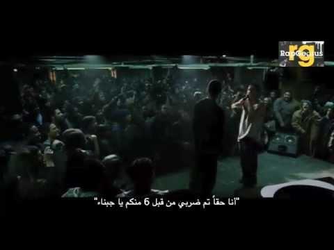 B-rabbit Vs Papa Doc Final Battle مترجم عربي video