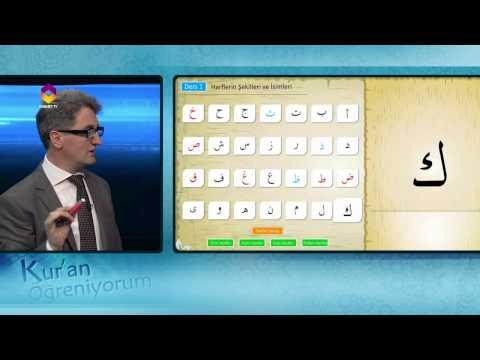 Kur'an Öğreniyorum 1.Bölüm | Diyanet TV