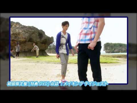 BOYFRIEND 2nd アルバム「SEVENTH COLOR」 初回限定盤ダイジェスト映像