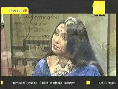 .rabindra Sangeet By Dr. Swagatalaxmi Dasguptawmv video