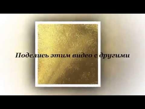 Закон Денег    Будь Богатым    Успешным    Здоровым    Живи с Радостью!
