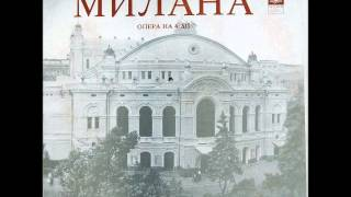 H Maiboroda 1913 1992 Overture To The Opera 34 Milana 34
