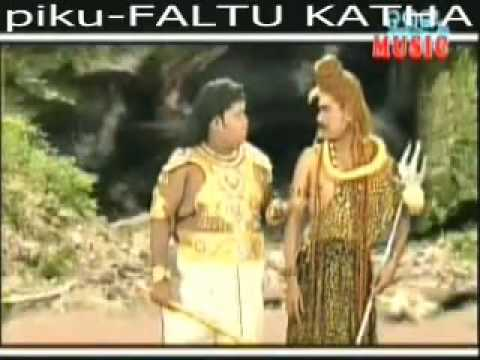 New Oriya Comedy Of Faltu Katha By Papu Pumpum Siva Parvati Milana Flv video