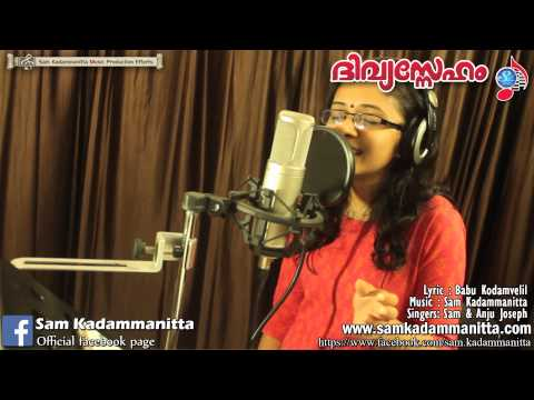 bethlahemin Ponthaarakam... Brand New Malayalam Christmas Song video