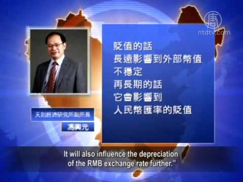 U.S. Issues Warning to China on Economic Downturn and Devaluation of Renminbi (RMB)