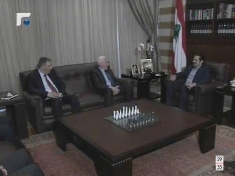 الحريري بحث مع وفد فلسطيني أوضاع المخيمات في لبنان