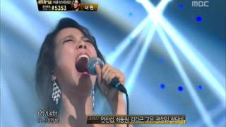 Charice VS SoHyang G#5 note