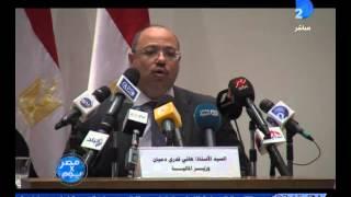مصرxيوم| وزير المالية تاجيل القمة الاقتصادية الى منتصف مارس, ومنحة كويتية مليار دولار