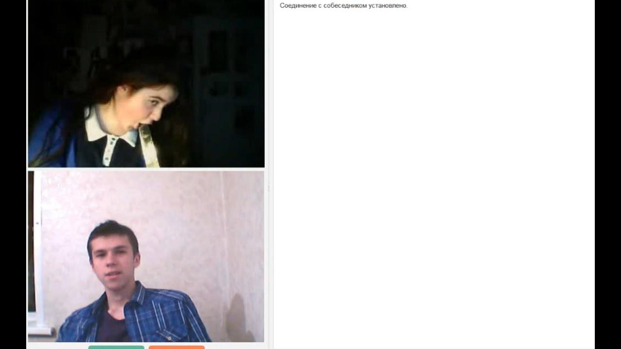 Чат рулетка с девушками зарубежный 17 фотография