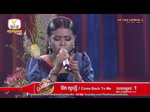 The Voice Cambodia - Come Back To Me​ - Live Show  05 June 2016