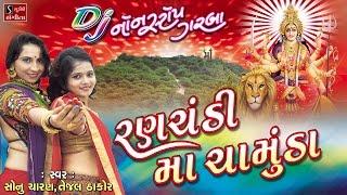 download lagu Gujarati Nonstop Garba 2017 Sonu Charan Tejal Thakor Navratri gratis