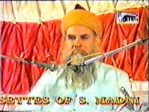 Shaykh Ul Islam Madani Miya  Godra, India (1999) Awliya Allah Part 5 video