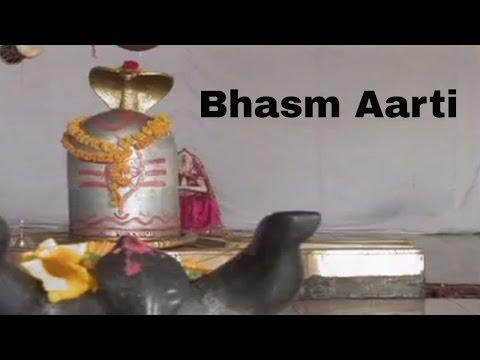 Bhasm Aarti video