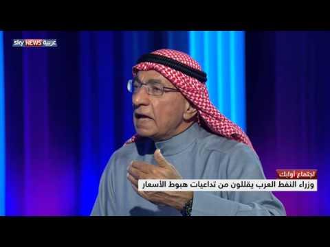 النعيمي: السعودية لن تخفض إنتاج النفط