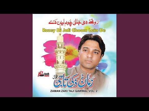 Ye Chadar Fatima Ki Hai video
