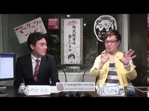 マーケッツのツボ「株式投資は楽しいよ☆」(ゲスト:むらやん)