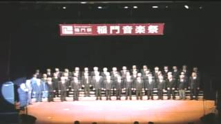 稲門音楽祭(小野記念講堂)4/14