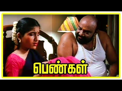 Pengal Tamil Movie Scenes | Santhana Bharathi cheats Santhoshi | Divyashri | Bharadwaj thumbnail