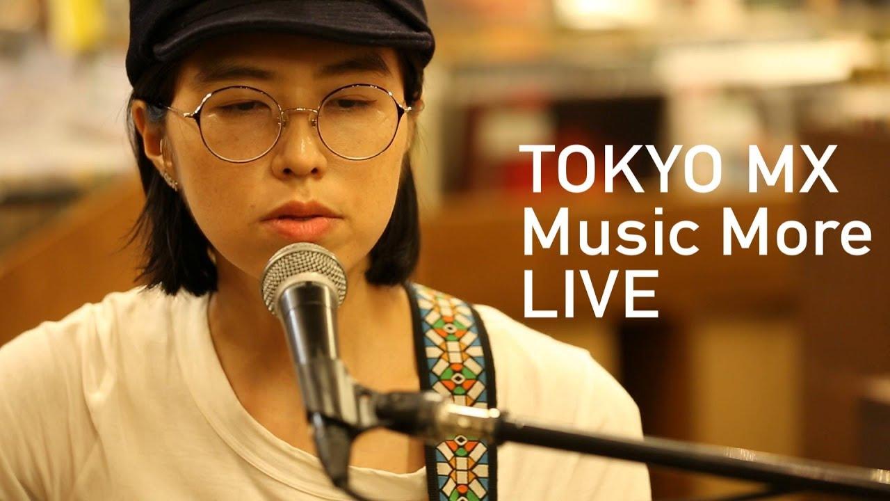 """けもの (青羊) - TOKYO MX「Music More」から""""トラベラーズソング""""、""""第六感コンピュータ""""2曲のライブ映像を公開 thm Music info Clip"""