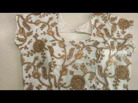 Latest ready made blouses with price 2018 | Maggam works | Embroidery Designs
