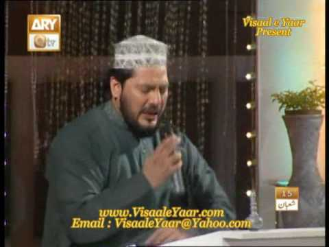 Urdu Naat(dar E Nabi Par)zulfiqar Ali.by Visaal video