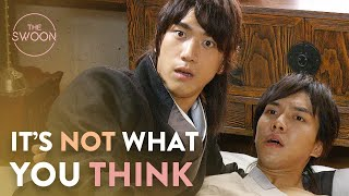 [Mood: LOL] It's not what you think! | Gu Family Book Ep 22 [ENG SUB CC]
