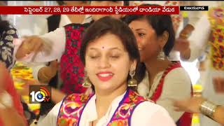 Dasara Festival Celebrations Starts from 27th   Vijayawada
