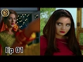 Rasm-e-Duniya Episode 01 - 16th February 2017 -  ARY Digital Top Pakistani Drama