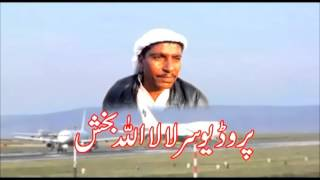 Dinya e Matlabi Part 1  - Balochi Drama Movie - Balochi World