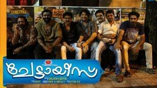 Chettayees - Chettayees Movie Teaser 3  | Chettayee Movie | Lal | Biju Menon | Latest Malayalm movie