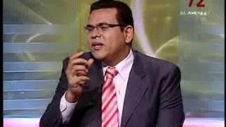 الدكتور محمد فضل الله و الاستاذ بليغ ابو عايد وفساد الرياضه المصريه