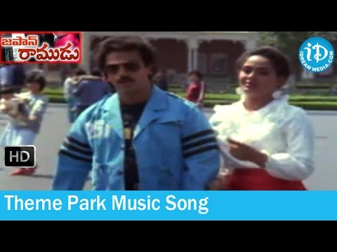 Japan Ramudu Movie Songs - Theme Park Music Song- Kamal Hassan - Radha - Ilayaraja Songs