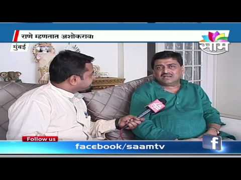Interview of Ashok Chavan after appointed as new Maharashtra Congress chief
